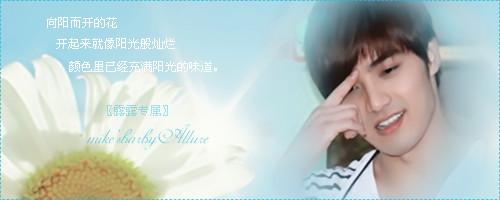 《活该你单身》入围第13届上海电影节最佳男主角图片