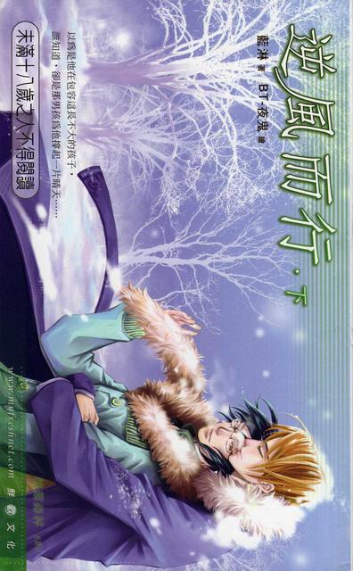 蓝淋with蓝小咩出版作品一览