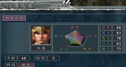 赛尔号昭烈帝刘备