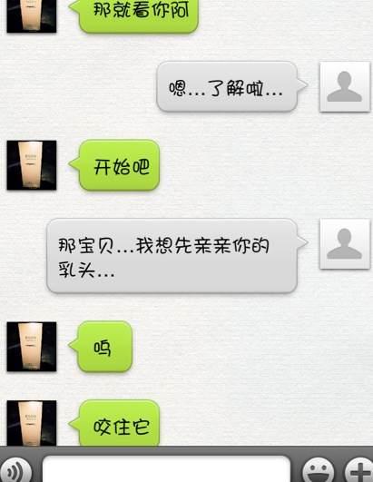 微信约炮记录李毅吧_微信漂流瓶动态表情_ 微信 漂流瓶动态表情分享展示