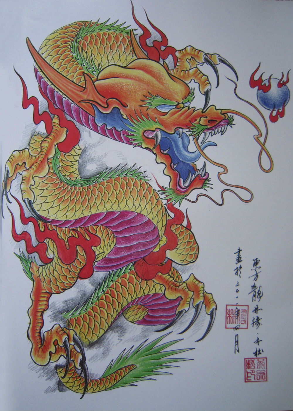 牡丹龙纹身分享展示图片