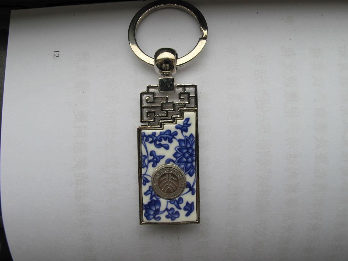 北京大学校徽 北京师范大学校徽 北京理工大学校徽 高清图片