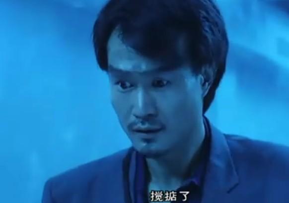 【道长风采】【怀念】林正英经典影片僵尸家族截图图片