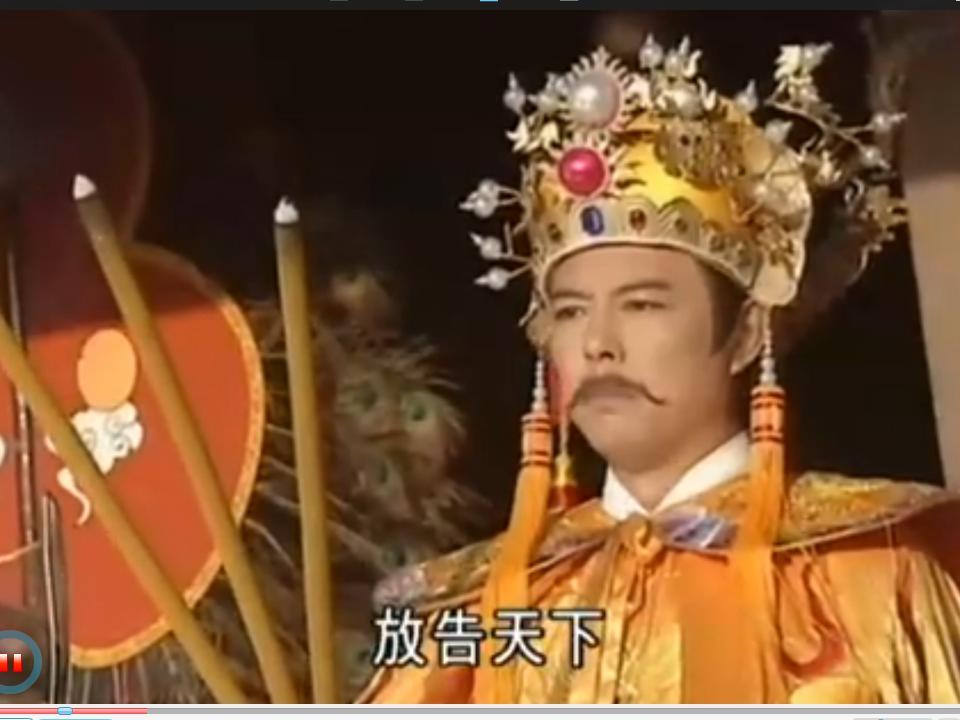 宋仁宗赵祯(第4任皇帝)——张铁林《包公出巡》 (960x720)图片