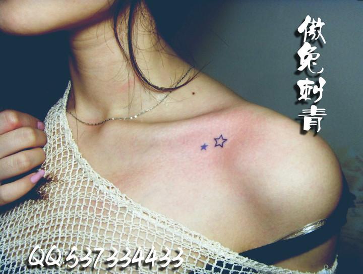 星星纹身图案女锁骨分享展示
