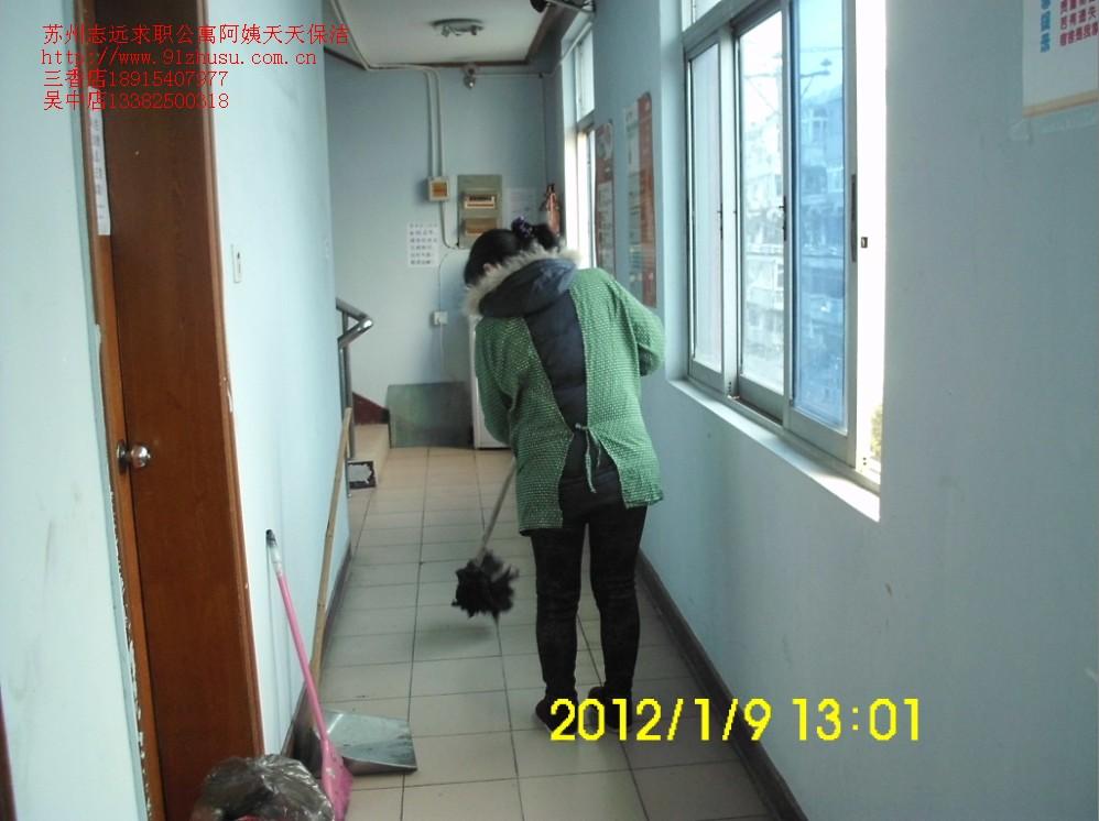 苏州志远大学生求职公寓图片