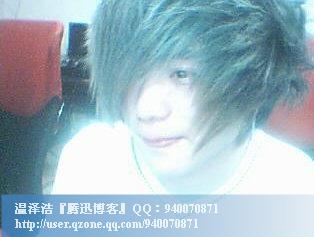 温泽浩照片 温泽熙的弟弟温泽浩个人资料 网络红人吧 百度贴吧