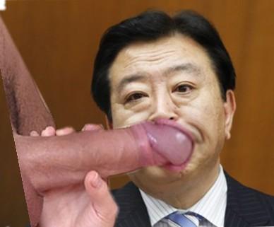 p死小日本鬼子野田!