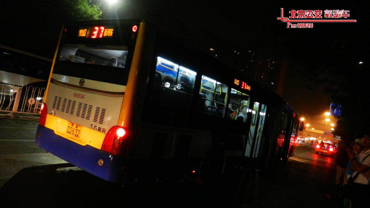 力试水苏州91路   途经这里的公交803路,91高清图片
