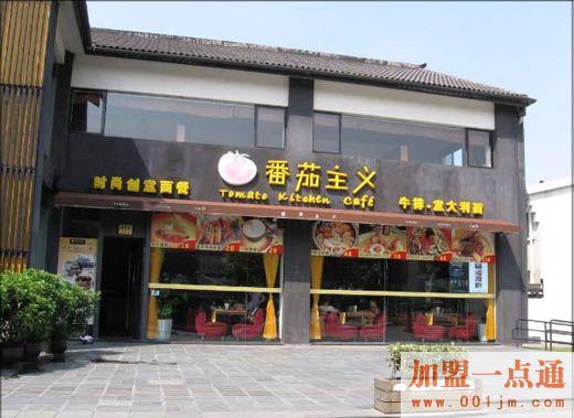 西餐厅加盟店排行榜_西餐厅加盟_奶茶店加盟排行榜