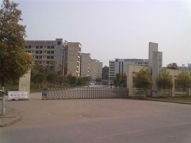 欣赏一下三峡大学美景 组图