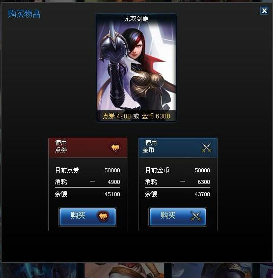 lol领取最新头像_英雄联盟武器大师头像:玩暴力的 ...