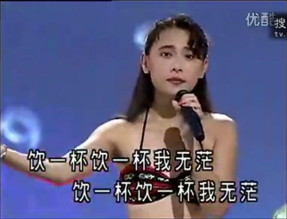 闽南歌曲十二大美女》十二大美女个人照片》十二大