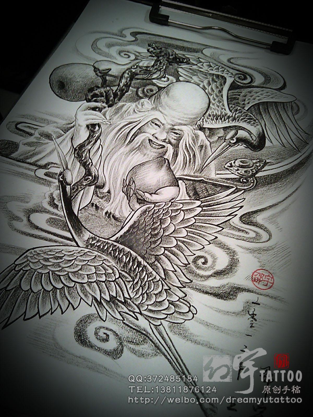 素材手臂邪龙纹身搜平面广告设计图片