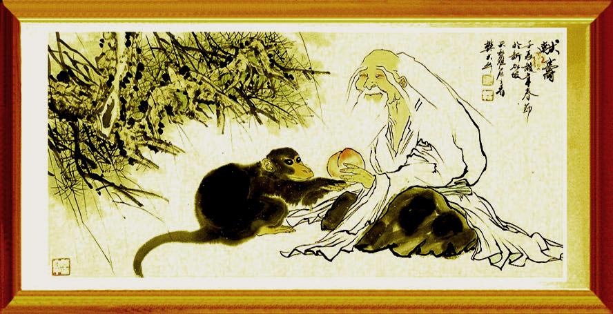 十二生肖传奇樊大牛画的献寿图片