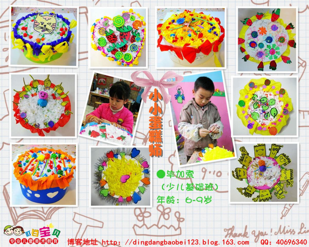 汉阳专业儿童美术培训图片