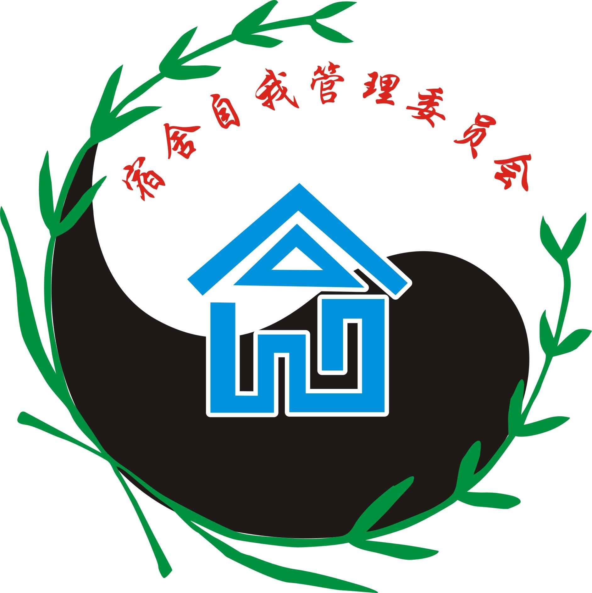 logo logo 标志 设计 矢量 矢量图 素材 图标 1883_1886图片