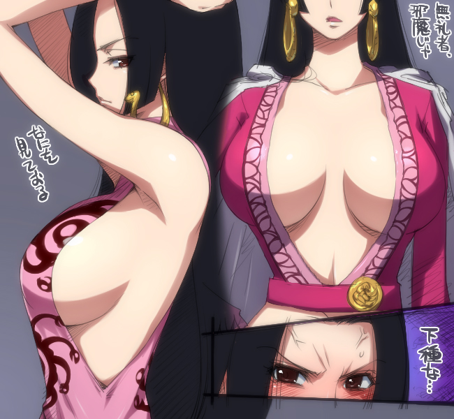 ONE PIECE-ワンピース-のエロ画像 part16->画像>702枚