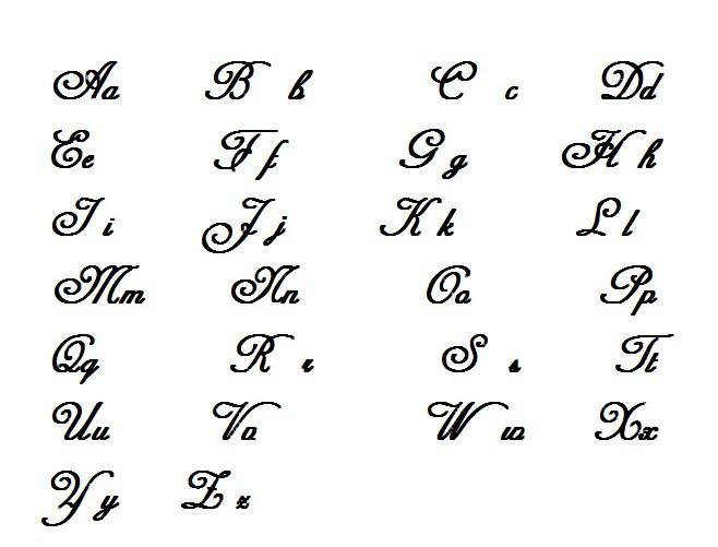 26个英文字母表花体书写