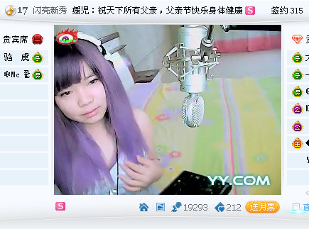 yy4823菲儿直播间视频