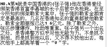 黑社会大哥排名榜_中国黑社会大哥图片_永安下渡黑 ...