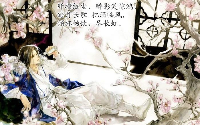 【图】唯美古风人物图图片