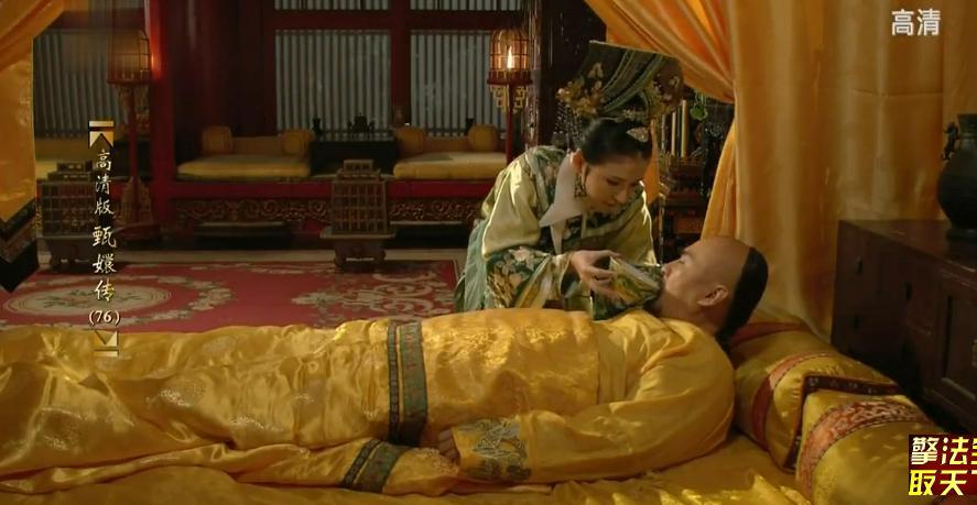 皇上死了妃子