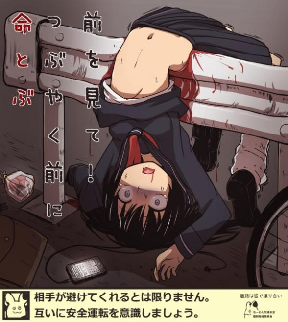 猎奇绑架动漫图片
