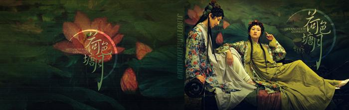 中国风——荷塘月色——洛阳古摄影写真摄影主题图片