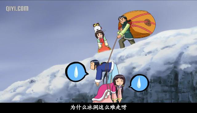 甜心格格动画片华伦图片 高清图片
