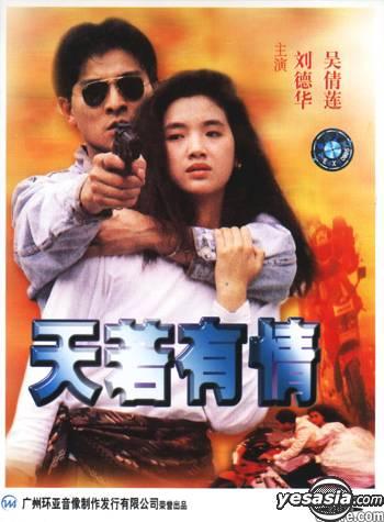 .九十年代那些风华绝代的女影星-香港九十年代的女影星 香港90年代图片