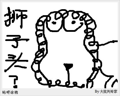 简单又搞笑的简笔画 呈现喜怒哀乐图片