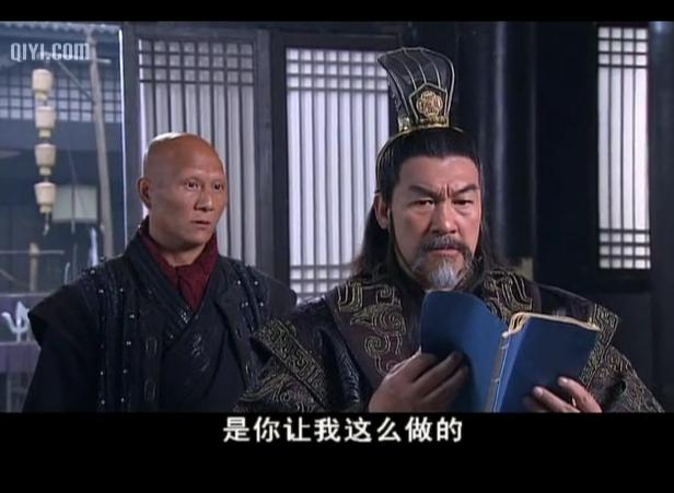 【少林寺传奇】发现王仁则有时候也挺可爱的图片图片