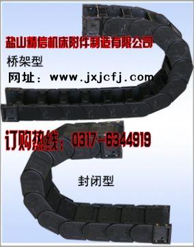 机床塑料拖链 桥式塑料拖链 工程拖链 盐山精信供应 风琴高清图片