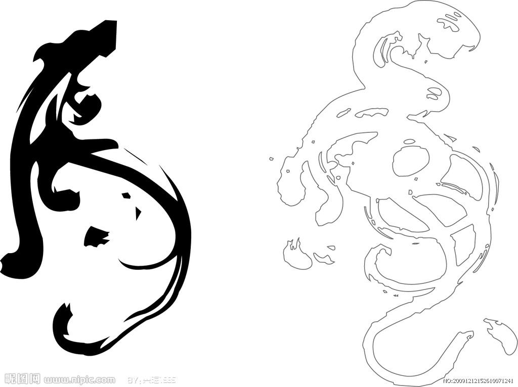 书法字画象形字_书法字画象形字图片素材图片