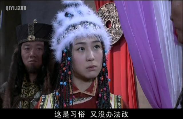 少林寺传奇藏经阁演员表--徐子图片