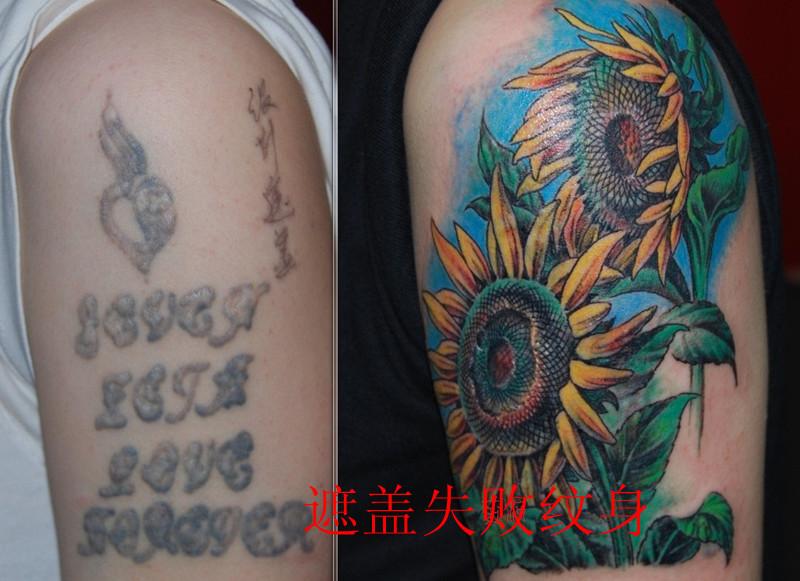 女士胎记遮盖纹身分享展示图片