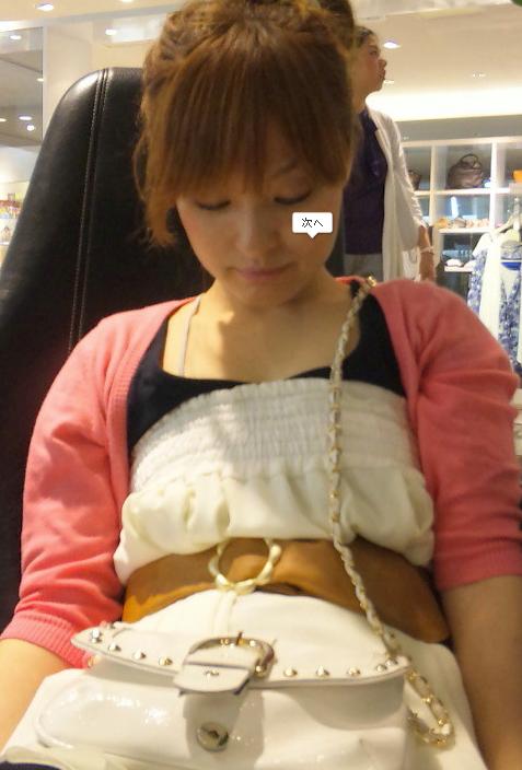 【水楼】对森永真由美/senya有爱的也请一起来吧图片