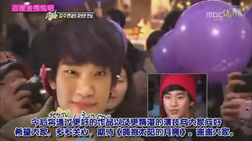 男主金秀炫有很认真正准备拍拥月哦 看最后 拥抱太阳的月亮