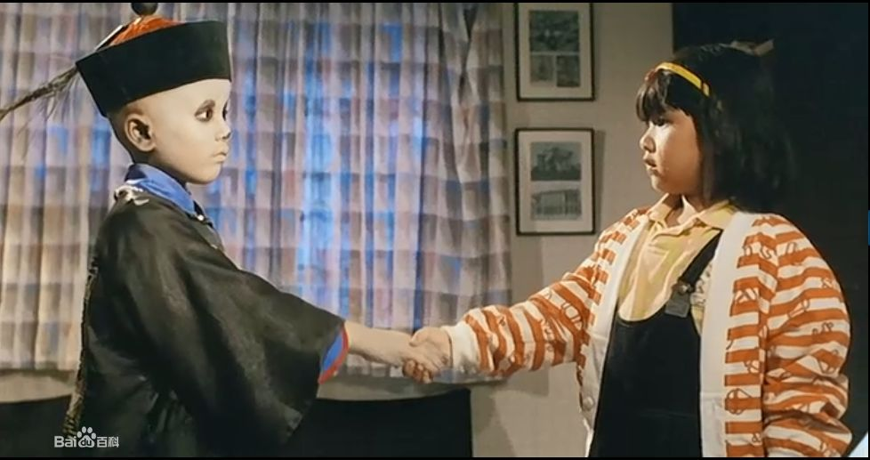 林正英电影里的美女大图图片