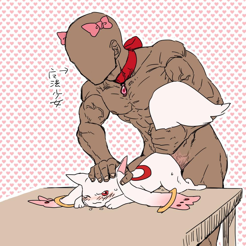 动漫少女遭产卵�_00 触手子宫产卵动漫动态图片:魔法少女榨精触手 触手.