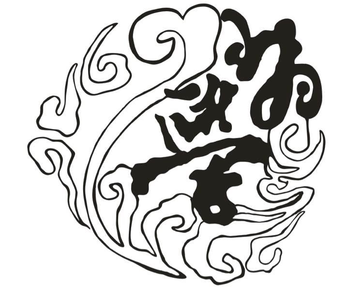www.fz173.com_能展现部门特色的纳新语言。