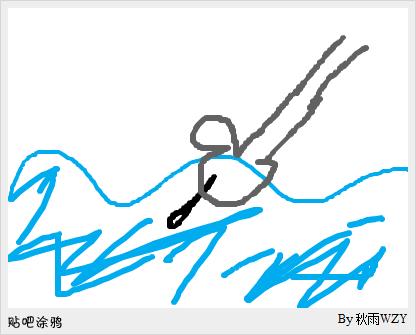 【你画我猜活动贴3~~~~~~~~~~~~~~~图片
