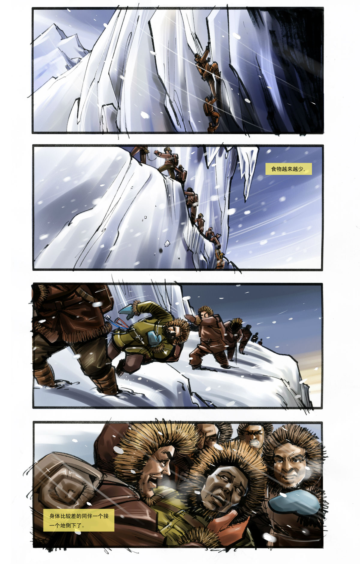 奇趣怪谈韩国恐怖漫画