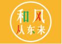 免费日本留学展