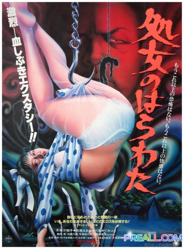 美女钢管舞+日本钢管舞娘秀+街头美女内衣热舞秀