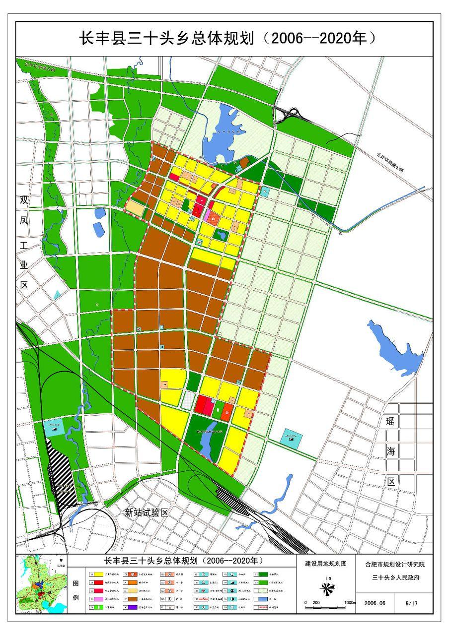 石家庄道路规划图 城市道路建设规划 城市道路规划案例