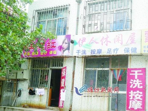 沧州按摩足疗一条街