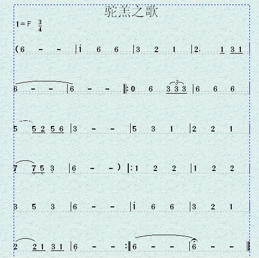 谁能写出马头琴的简谱图片