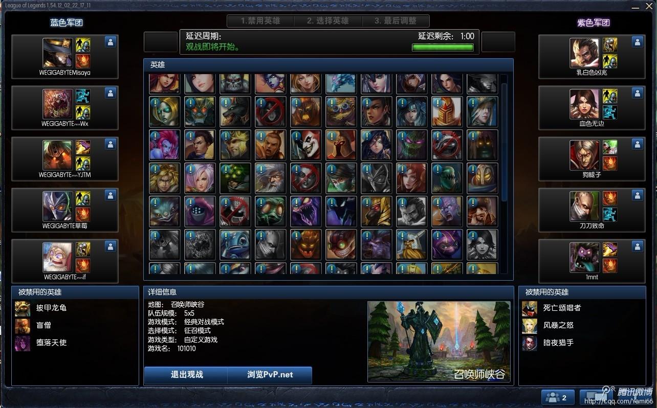 300英雄游戏下载